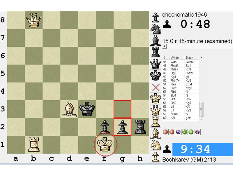 Trevor beautifully checkmates GM Bochkarev in his 15-min game on ICC, February 2017